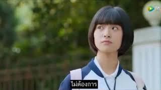 ซับไทย A Loveso beautiful ep 13 full