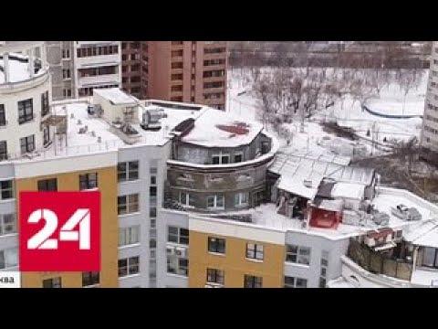 Крыша может поехать, если на ней мангальная зона, сауна и бассейн - Россия 24
