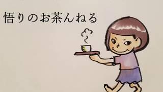 【漫画で神話を紐解くブログ】 → http://mythcode.net/ 【メルマガ~特...