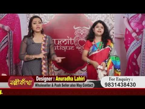 Anumits Boutique Telecast Date 11th September 2016