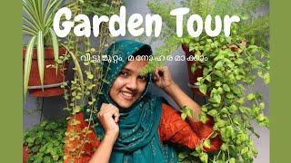 My Garden Tour | Malayalam | Garden Arrangement Ideas