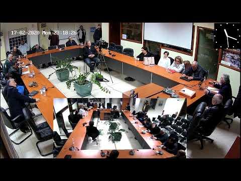 Δημοτικό Συμβούλιο Δευτέρας 17-2-2020