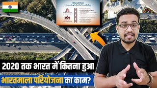 BHARATMALA PROJECT LATEST PROGRESS UPDATE | MEGA PROJECTS IN INDIA 2020 | INDIAN INFRA MAN