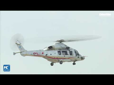 LIVE: Chinese helicopters flypast at China international helicopters expo in Tianjin