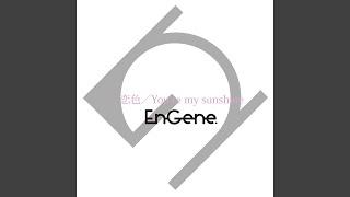EnGene. - 恋色