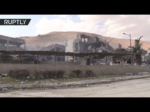Последствия ракетных ударов по Сирии: уничтожен исследовательский центр в Дамаске