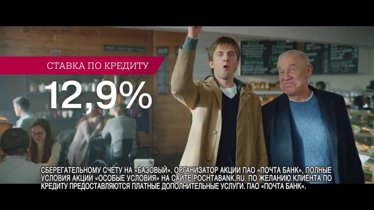 взять займ на карту безработному vzyat-zaym.su