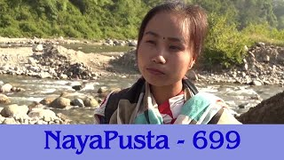 No bridges to education | Unsafe internet | NayaPusta - 699