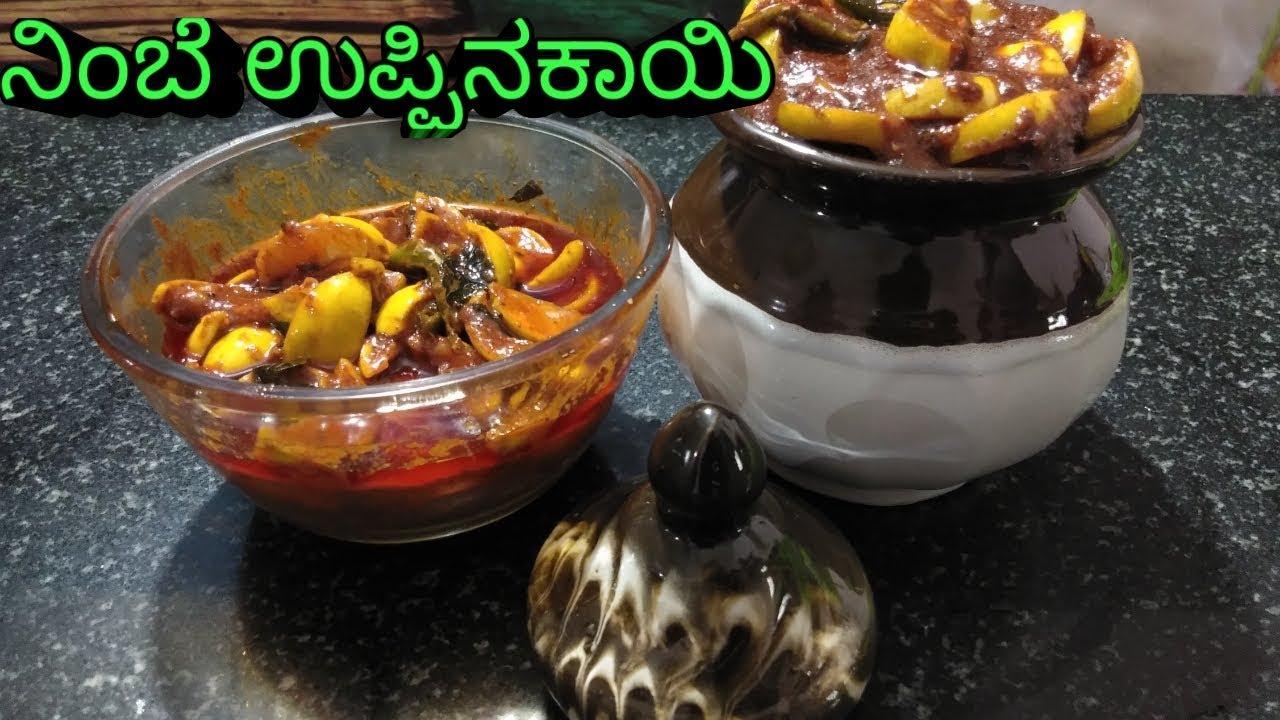 Lemon Pickle Recipe How To Make Instant Lemon Pickles In Kannada