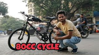 80cc Cycle Made By Me!!!! | My Dream Project (part-2)