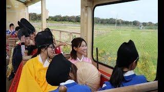 【千葉県市原市】2020年は更級日記千年紀-平安トロッコ列車が運行