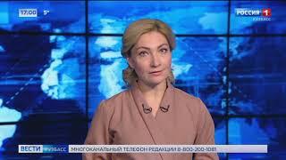 Получила продолжение история с похищением новорожденного в Кузбассе
