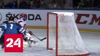 Женская сборная России вышла в полуфинал молодежного чемпионата мира по хоккею - Россия 24