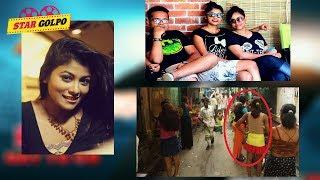 পতিতালয়ের দেখা গেলো অভিনেত্রী টয়া কে ! Bangladesh Media News