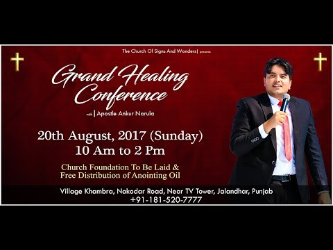 ANUGRAH TV- 20-08-2017 GRAND HEALING CONFERENCE Day 2 SUNDAY Live Stream