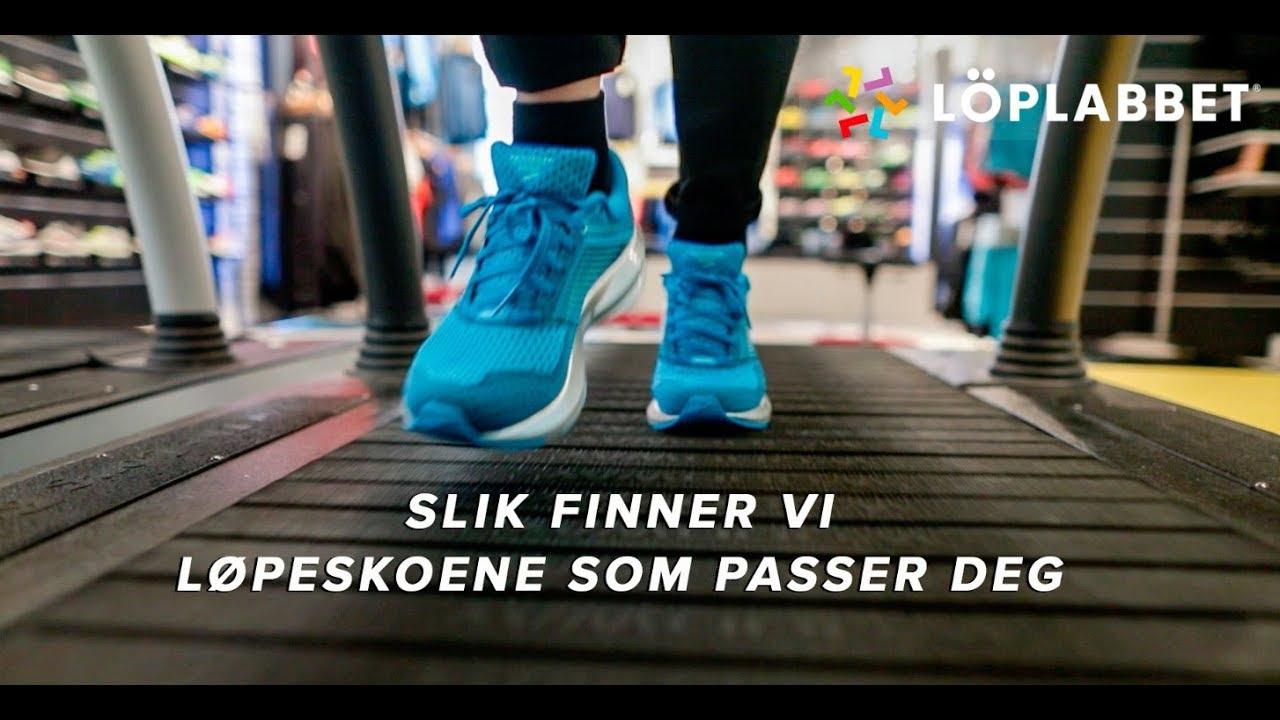 Adidas Ultra Boost ST V18, dame Löplabbet