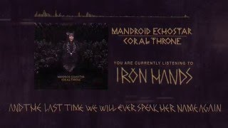 MANDROID ECHOSTAR - Iron Hands (Lyric Video)