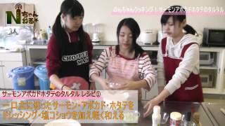 根室発!第一次産業応援アイドルN-ist(エヌイスト)公式チャンネル「Nち...