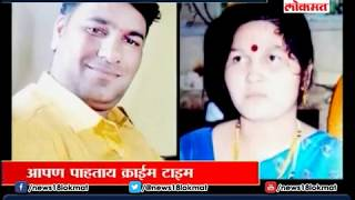 News 18 Lokmat Show Crime Time - Episode 86 | Lokmat