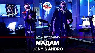 Смотреть клип Jony & Andro - Мадам