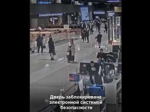 В Шереметьево 12.10.2019г. мужчина опоздал на самолет и решил выплеснуть свою злость на технику.