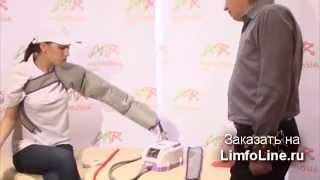 Как снять отек руки. Лимфодренажный массаж руки(, 2013-10-21T12:06:34.000Z)