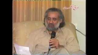 Dr Khalid Suhail sahib key sath aik adbi nashist (Urdu)