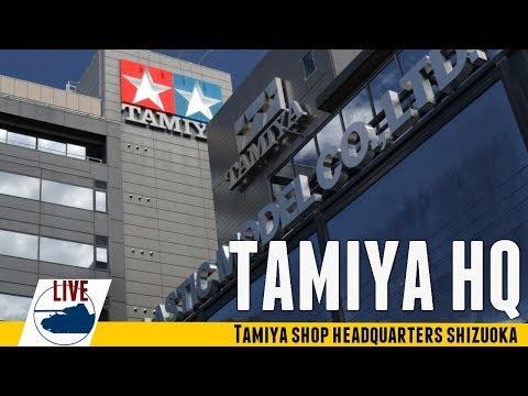 Tamiya Headquarters Shizuoka. Livestream.タミヤショップ (タミヤ本社ビル内)
