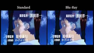 Neon Genesis Evangelion Blu-Ray Comparison