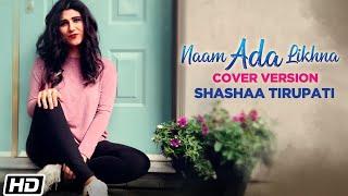 Naam Ada Likhna | Cover Version | Shashaa Tirupati | Yahaan | Gulzar |Shantanu Moitra |Jai - Parthiv
