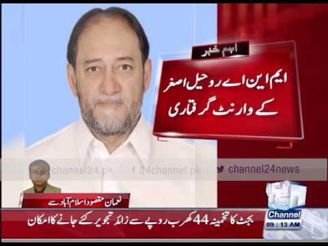 24 Breaking: MNA Rohail Asghar arrest warrant issued