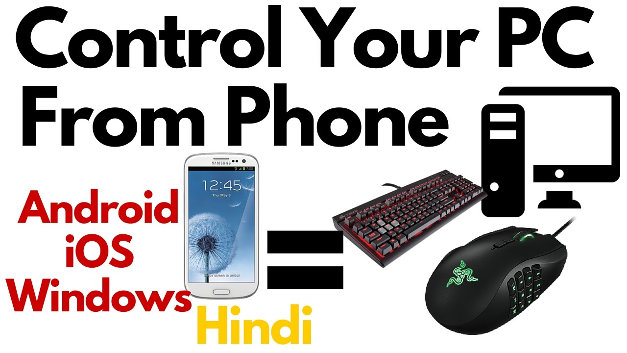 control iphone from computer turn your phone into a keyboard and mouse pc 13864