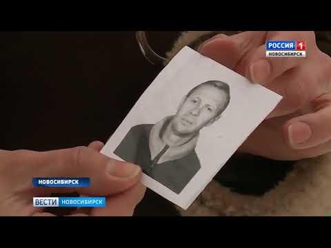 В Новосибирске врачей 25-й горбольницы обвиняют в смерти пациента
