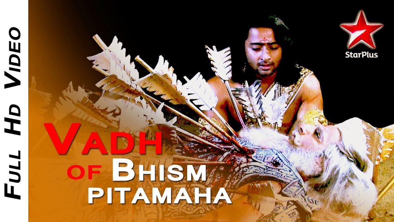 New भ ष म प त मह वध 2020 Mahabharat Arjun Killed Bhishm Pitamaha Bhism Pitamah Death Update Youtube