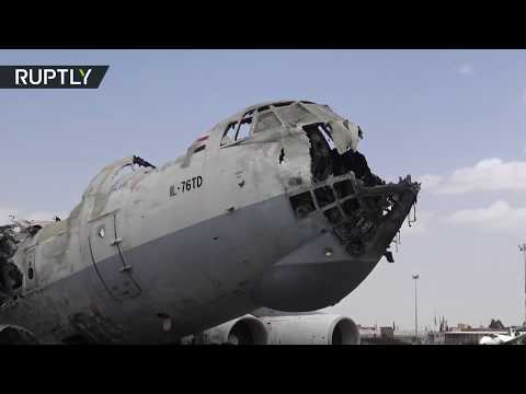 RAW: War-torn Sanaa International Airport lies in ruins