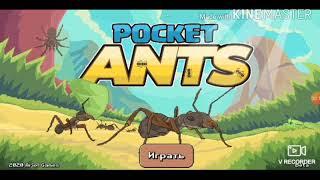 Симулятор колонии муравьев (pocet ants)
