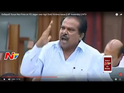 Gollapalli Surya Rao Fires on YS Jagan over Agri Gold Victims Issue || AP Assembly || NTV