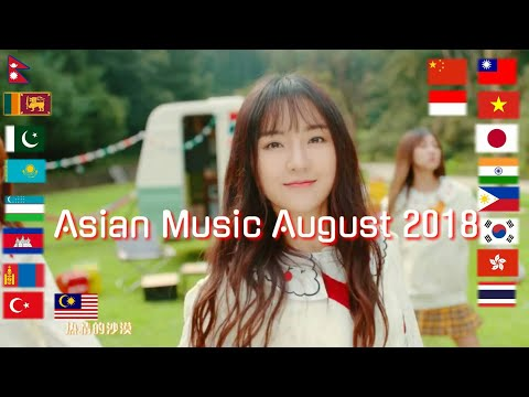 Asian Music August 2018   8/2018 ✔   19 countries Mp3