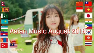 Asian Music August 2018  8/2018 ✔
