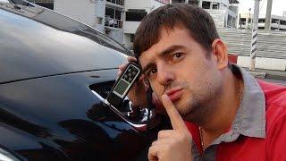 видео Как определить аварийный автомобиль