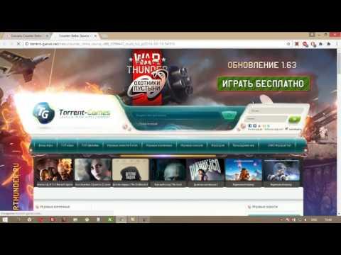Как скачать Counter Strike Source V88 с серверами