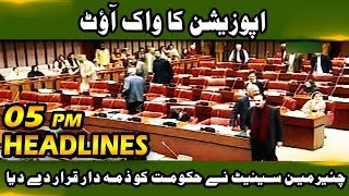 News Headlines | 05:00 PM | 14 November 2018 | Neo News