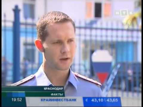 Игровые автоматы появились в Краснодаре