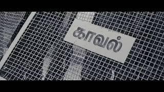 natpe-thunai-veedhikor-jaadhi-hip-hop-tamizha-song