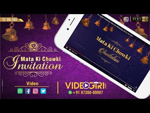 custom-mata-ka-jagran-invitation-video-for-whatsapp-2019-|-vg-103