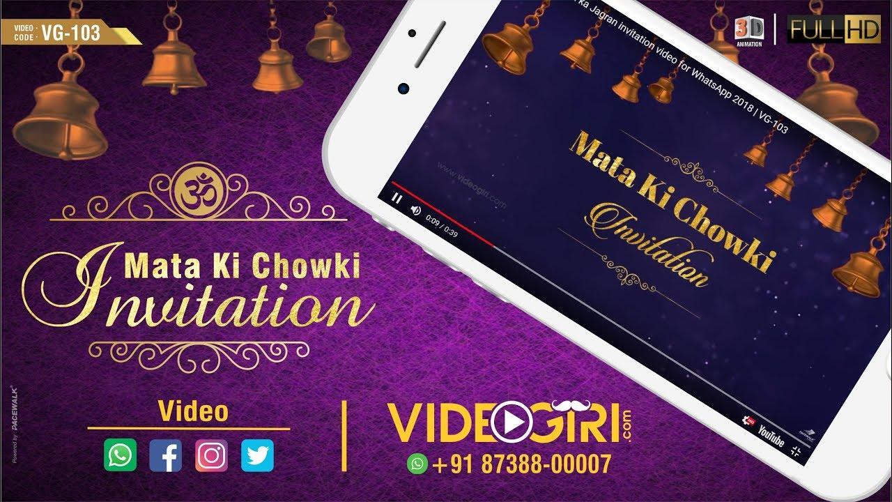 Custom Mata Ka Jagran Invitation Video For Whatsapp 2020 Vg 103