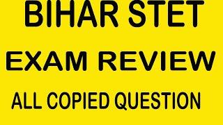 21 Sept, Bihar STET Computer Science Exam Review 2020, Bihar STET Latest News Update