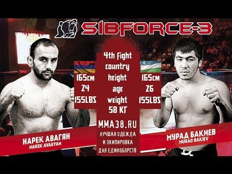 Narek Avagyan VS Murad Bakiev/ Нарек Авагян VS Мурад Бакиев (125LBS/58kg)
