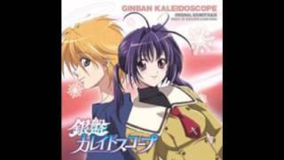 Ginban Kaleidoscope ost : Keep On!