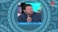 رضا عبد العال : فايلر سيصل بالأهلي لنهائي إفريقيا